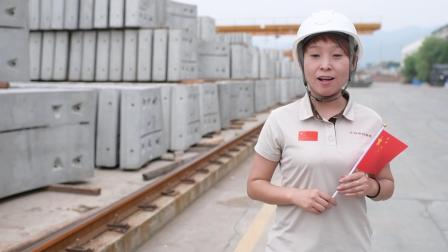 《我和我的祖国》-北京市政路桥集团