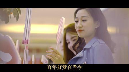 幸福太平洲-江苏省歌舞剧院演唱 阮云松词 吴小平曲