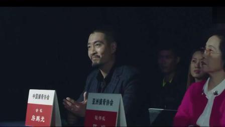 《摸骨大师》精彩片段 Tony老师变身摸骨大师