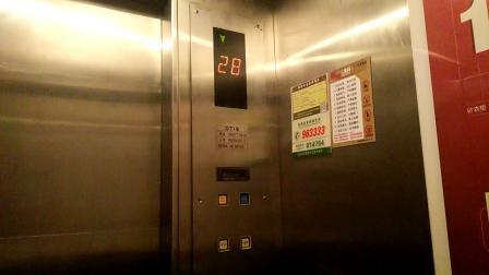 世纪大厦高区电梯