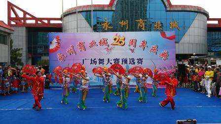 湖南永州友爱广场演出版《中国脊梁》指导老师,爱丽