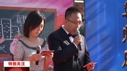 汽开四中:庆新中国七十华诞 弘扬新时代尊师风尚