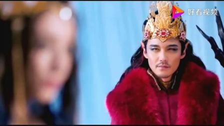 《幻城》人鱼公主很漂亮,和火王大婚,火王如获珍宝!