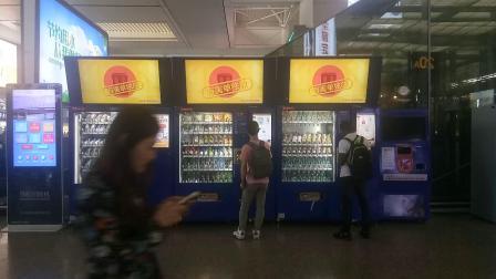 上海虹桥火车站自助贩卖机