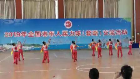 2019全国老年人柔力球赛集体自编《我的祖国》山东省济南代表队
