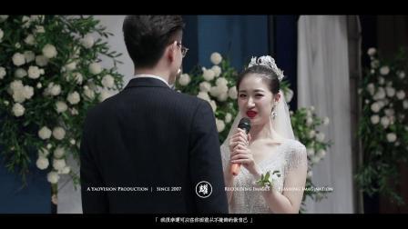 [耀视觉作品]2019.08.10 Z+X 婚礼集锦   鼎尚婚礼   万达嘉华