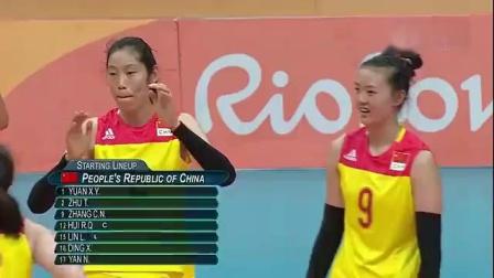 有一种精神叫中国女排,有一种坚持叫惠若琪。排球元气少女惠若琪里约奥运会集锦,热泪