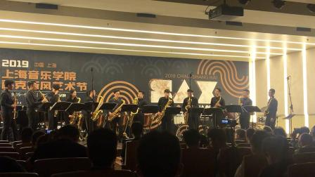 苏大萨克斯乐团 舞曲第二号Danzon No. 2
