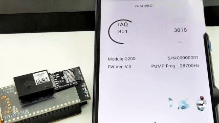 Gas Sensor Module - CurieJet G200