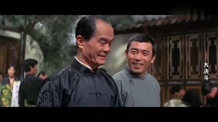 邵氏经典老电影大决斗,姜大卫,狄龙,两位主角谁帅一点?