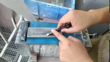 磨刻刀印石