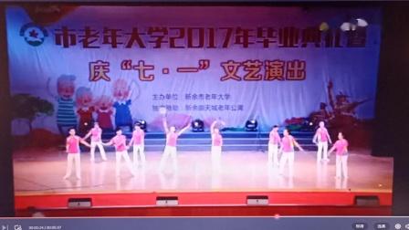 柔力球表演《祝福祖国》