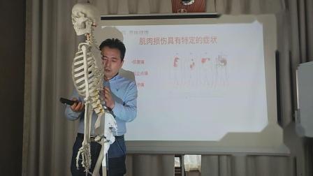 灵株健康,肌骨疼痛症状评估方法