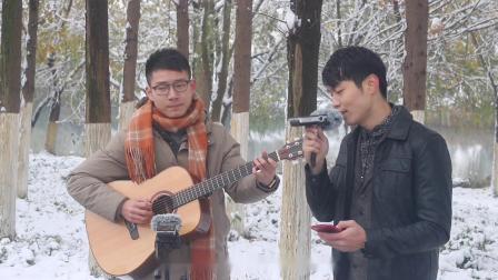 《浮生》翻唱/ 奥奇  吉他/杨少晨