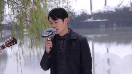 《往后余生》翻唱/ 奥奇  吉他/杨少晨