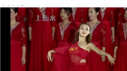 桃城区:没有共产党就没有新中国