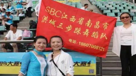 SBC江西省南昌市洪城三步踩舞蹈队,迎军运915武汉主会场有我