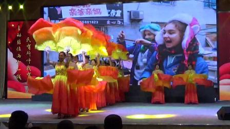 《欢聚一堂》方家镇王家村睦邻阳光舞蹈队国庆节演出