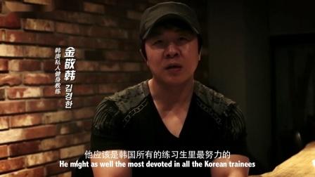 韩庚纪录片《卸装》预告:韩国往事