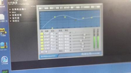 天韵PK-3升级遥控版驱动安装精调效果方法