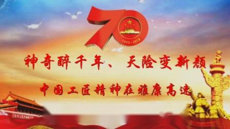 神奇醉千年、天险变新颜《川藏雅康高速》~为我们的祖国的强大而自豪吧!
