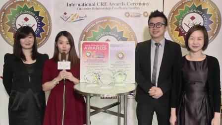 2019国际杰出顾客关系服务奖颁奖典礼 Manulife (Singapore)