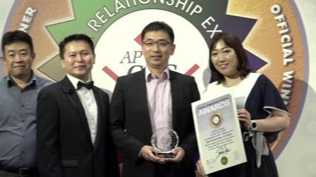 2019国际杰出顾客关系服务奖颁奖典礼 中国电信国际有限公司