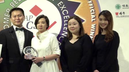 2019国际杰出顾客关系服务奖颁奖典礼 牛奶有限公司-万宁