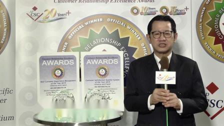 2019国际杰出顾客关系服务奖颁奖典礼 GEX Ventures Pte Ltd