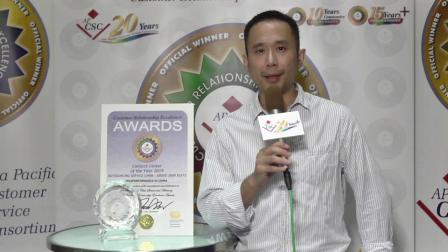 2019国际杰出顾客关系服务奖颁奖典礼 北京互联企信信息技术有限公司