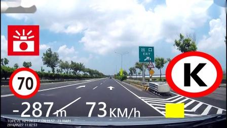 雷達眼 XR-711 行車記錄 WIFI 升級雷達測速器 測速警示畫面直擊