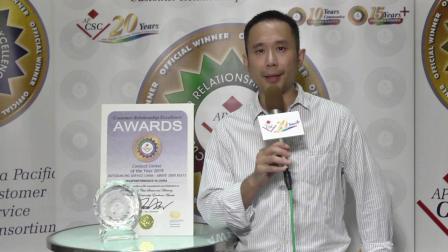 2019国际杰出顾客关系服务奖颁奖典礼 中国