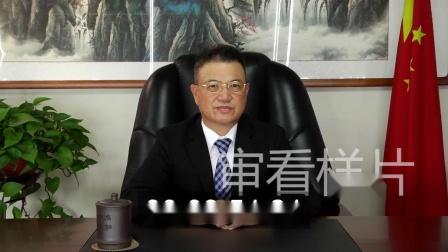 北京泓信干细胞生物技术有限公司