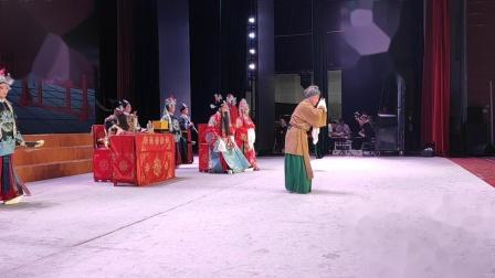 新乡市曲剧团  任二凤  钓金龟唱段1