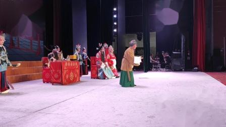 新乡市曲剧团  任二凤  钓金龟唱段2