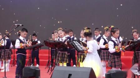 长春汽开区实验小学校园艺术节