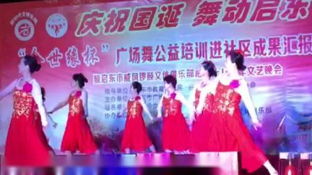 惠萍老年大学新东方舞蹈队