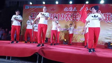 迎国庆,庆丰收《中国红》