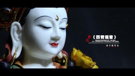 徐才提:根植宗教文化  创新瓷艺新篇