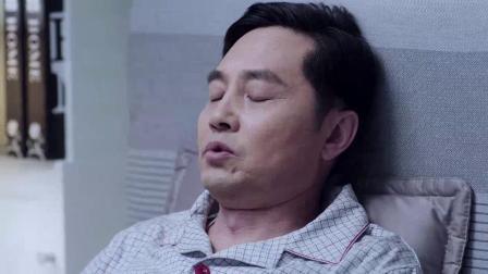 我在急诊科医生 11截了一段小视频