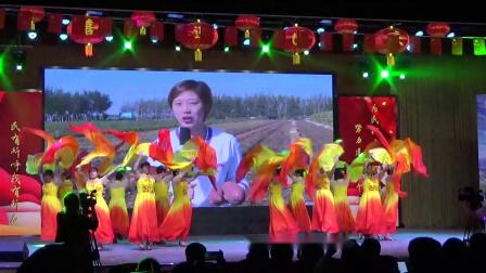 方家镇王家村睦邻阳光舞蹈队《国庆七十周年演出》