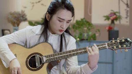 《山鹰之歌》叶锐文民谣吉他独奏