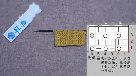 外国平针的编织视频,精致大方,需要就收藏吧_高清