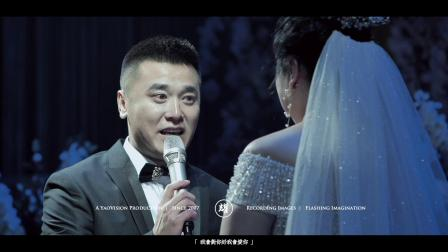 [耀视觉作品]2019.08.18 W+Z 婚礼集锦   新厨艺大酒店