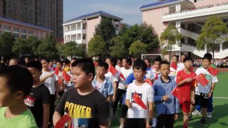 湘龙小学师生齐唱《我和我的祖国》抢先版