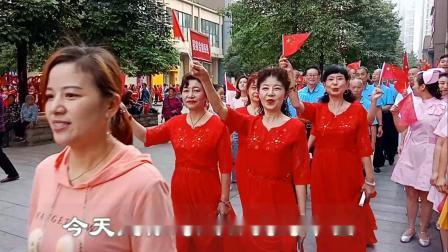 七十周年国庆 山城口琴献歌