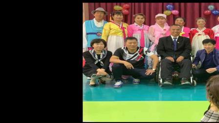 州残疾联合会庆祝新中国成立70周年  客人来了-安英花-阳光艺术团志愿者舞蹈队