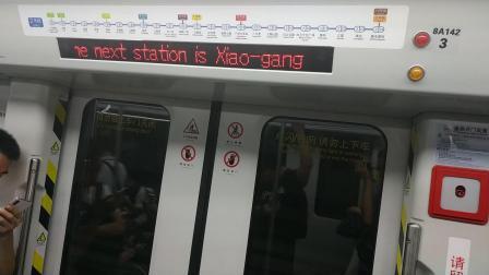 广州地铁2号线江夏-萧岗A5变声老鼠🐭