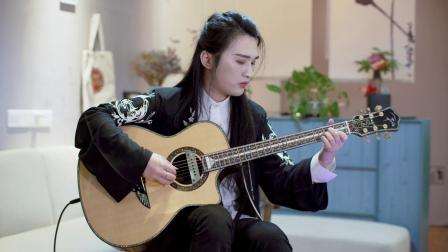《天龙八音》叶锐文民谣吉他独奏