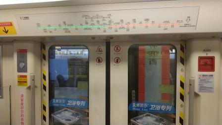 广州地铁3号线林和西站-广州东站,可换乘1号线
